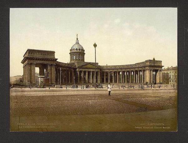 Казанский кафедральный собор в Санкт-Петербурге. Фотография 1890-х годов