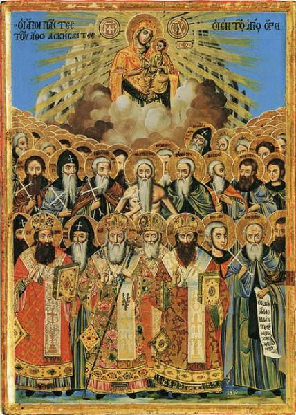 собор всех преподобных и Богоносных отцев, во Святей Горе Афонской просиявших