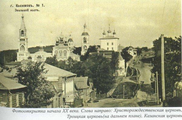 Казанский женский монастырь - Касимов, фото начала XX века