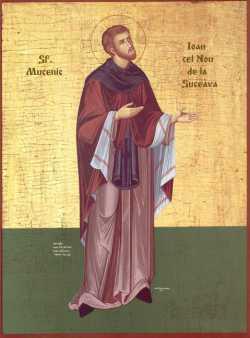 Великомученик Иоанн Новый, Сочавский 1