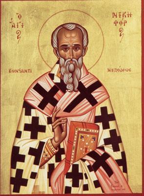 Святитель Никифор I Константинопольский, исповедник, патриарх