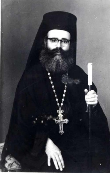 Старец Елпидий Неоскитиотис