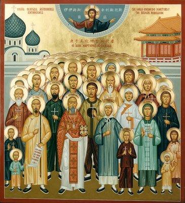 Новомученики Китайские