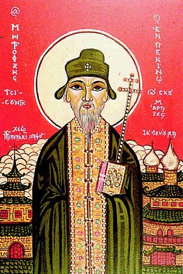 новомученик Цзи Чун Пекинский, пресвитер