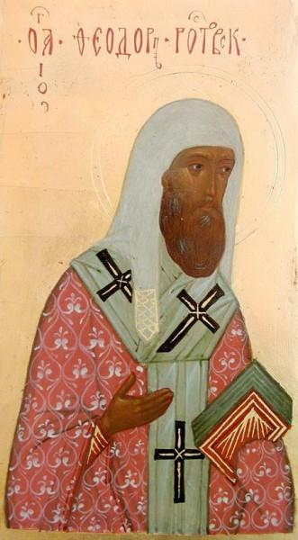 Святитель Феодор Ростовский и Суздальский, епископ