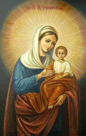 Икона Богородицы Урюпинская