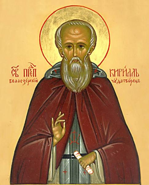 Преподобный Кирилл Белоезерский, игумен