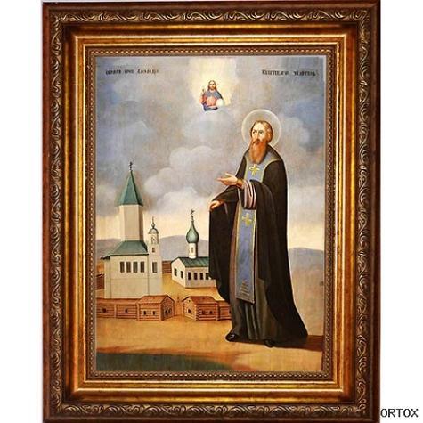 Преподобный Александр Куштский, игумен