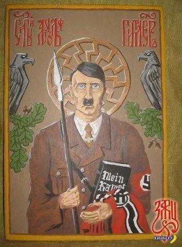 икона_Гитлера_1