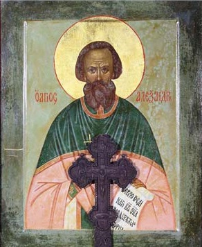 сщмч. протоиерей Александр Парусников