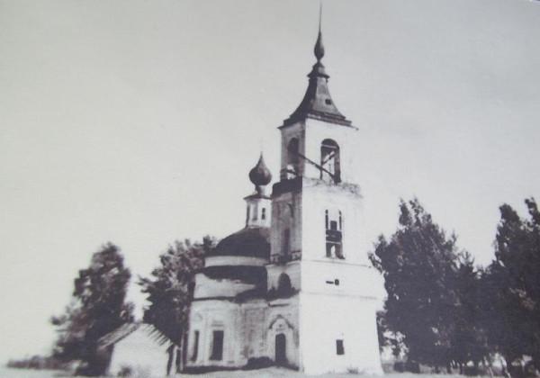 Так Авнежский монастырь выглядел в начале 20 века