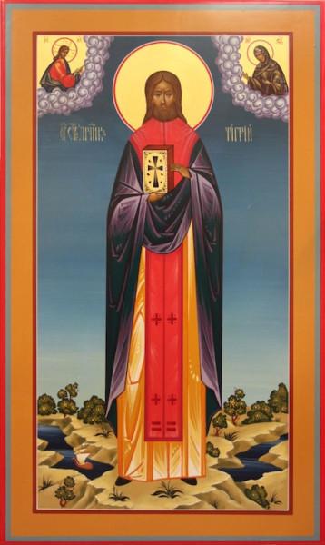 Священномученик Тигрий Константинопольский, пресвитер