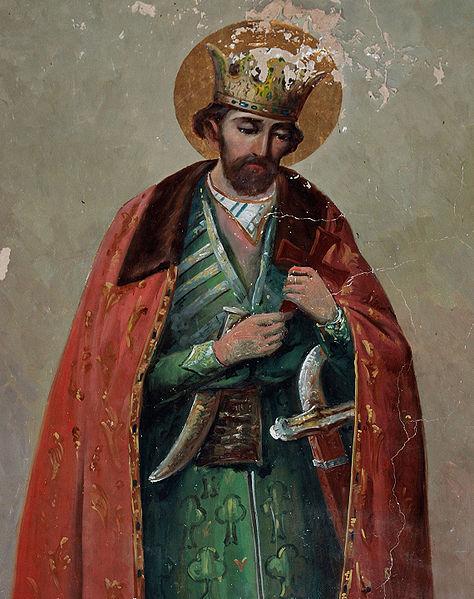 Мученик Луарсаб II, царь Карталинский