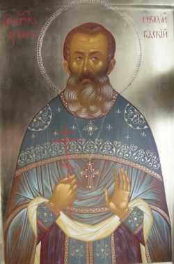 Священномученик Николай (Розанов), протоиерей