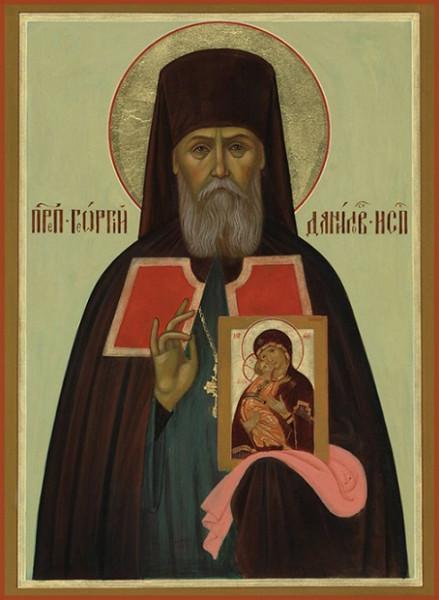 Преподобноисповедник Георгий Даниловский (Лавров), архимандрит