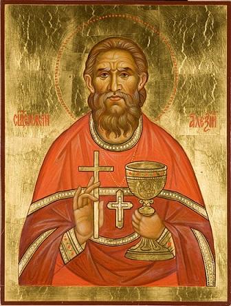 Священномученик Алексий Московский (Скворцов), пресвитер 1