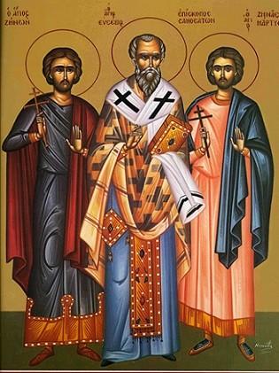 Священномученик Евсевий Самосатский, епископ, мчч. Зинон и Зина