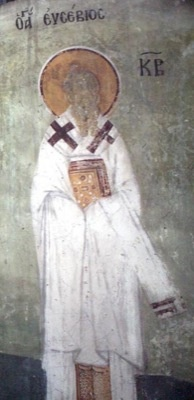 Священномученик Евсевий Самосатский, епископ