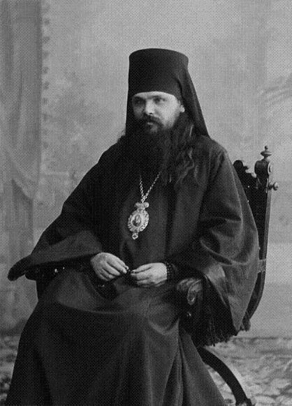 Священномученик Митрофан (Краснопольский), архиепископ