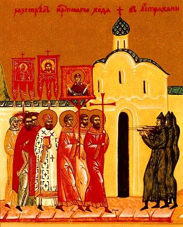 Расстрел крестного хода в Астрахани. 10-е клеймо иконы Собора новомучеников и исповедников Российских из Храма Христа Спасителя