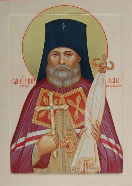 Священномученик Митрофан (Краснопольский), архиепископ 1