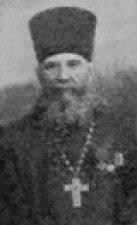 Священномученик Александр Миропольский, пресвитер
