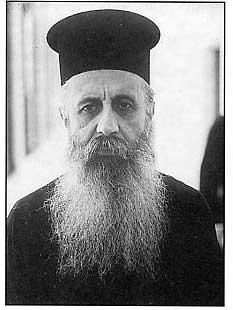 Епифаний Феодоропулос