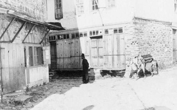 Афон послевоенные фото Кариес 1