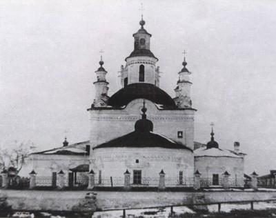 Николаевская церковь, Далматово. 1924 год