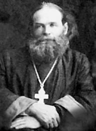 священномученик Владимир Сергеев