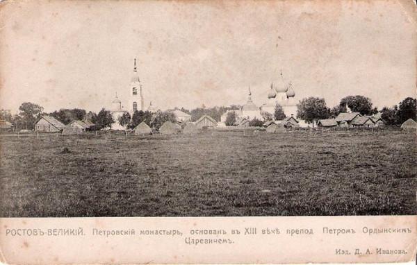 Петровский монастырь, основан в 13 веке препод Петром Ордынским Царевичем, фото конец XIX века