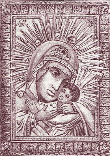 Икона Богородицы Горбаневская