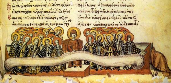 Халкидонский собор. . Император Маркиан и епископы. Миниатюра XVI в.