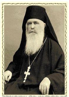 Старец Филофей Зервакос 1
