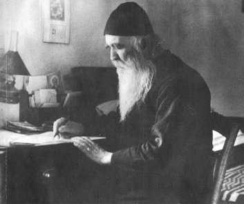 Старец Филофей Зервакос 6
