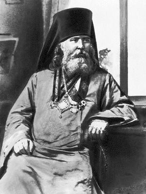 Священномученик Антоний (Быстров), архиепископ