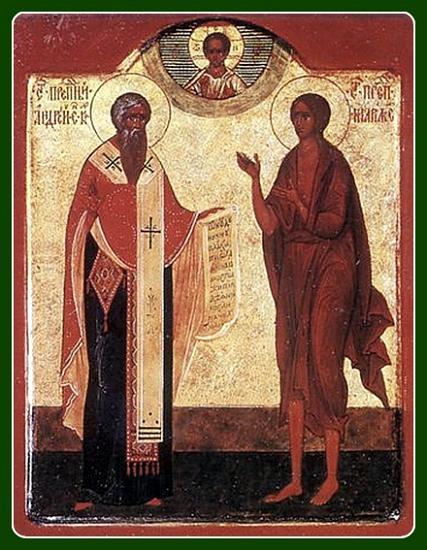 свв. Антрей Критский и Мария Египетская