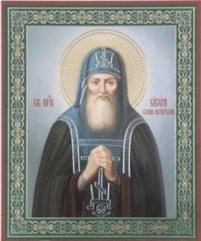 Преподобный Сисой Печерский, схимонах