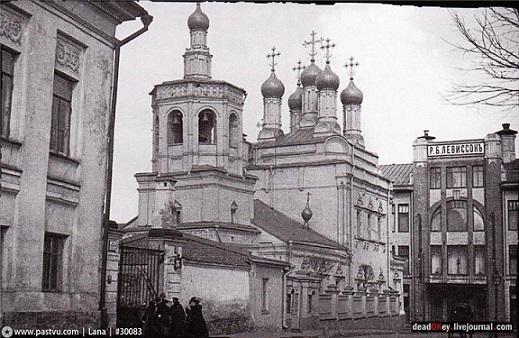 храм преподобного Сергия на Большой Дмитровке, разрушен в 1934 году