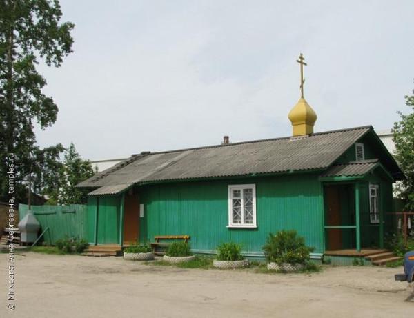 Церковь Прокопия Устьянского в Октябрьском
