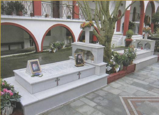 Старец Кирилл Герандони - могила в монастыре прп. Давида Эвбейского