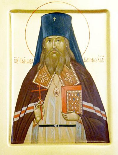 Священномученик Иаков (в миру Яков Иванович Маскаев)