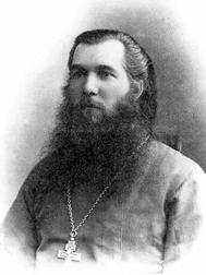 Преподобномученик Ардалион (Пономарев), архимандрит