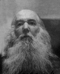 Преподобномученик Ардалион (Пономарев), архимандрит 1