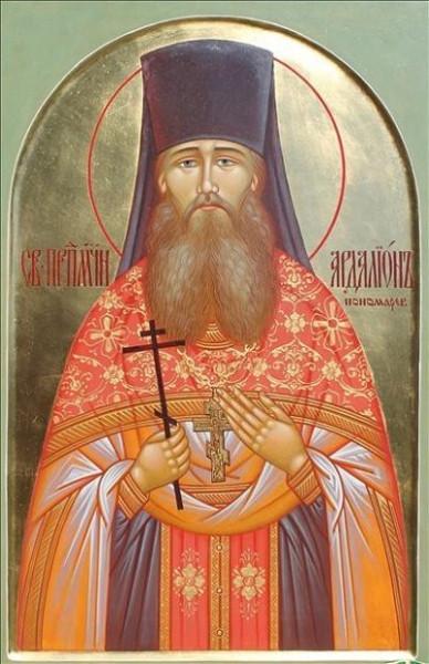 Преподобномученик Ардалион (Пономарев), архимандрит 2