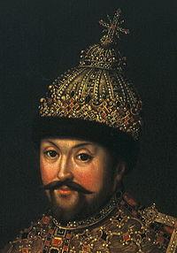Михаи́л Фёдорович Рома́нов (1596—1645) — первый русский царь из династии Романовых