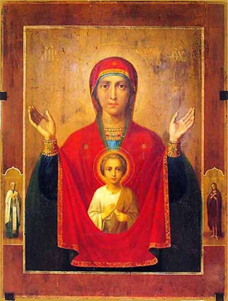 Икона Богородицы «Знамение» Абалацкая