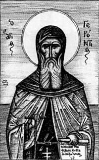 Преподобный Геронтий Афонский