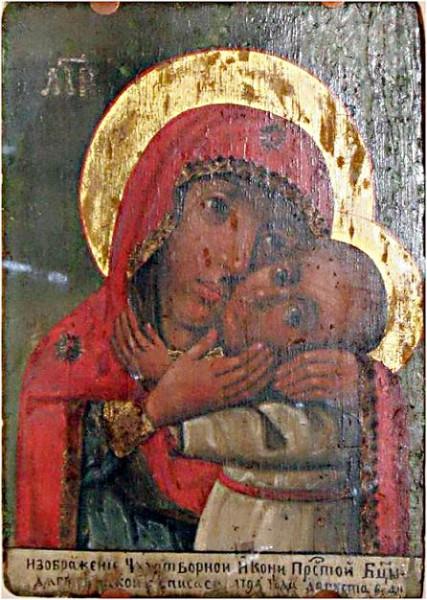 Дегтяревская икона Божией Матери
