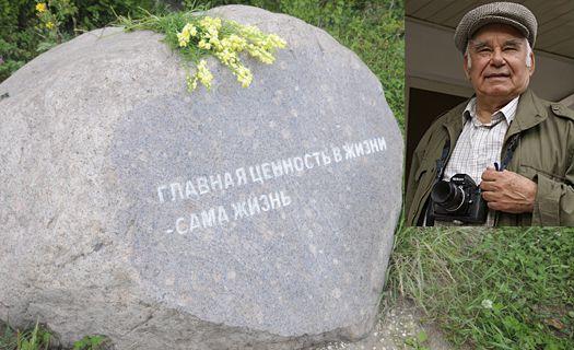 могила Василия Пескова